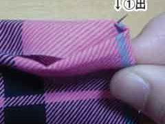 コの字綴じ縫い方